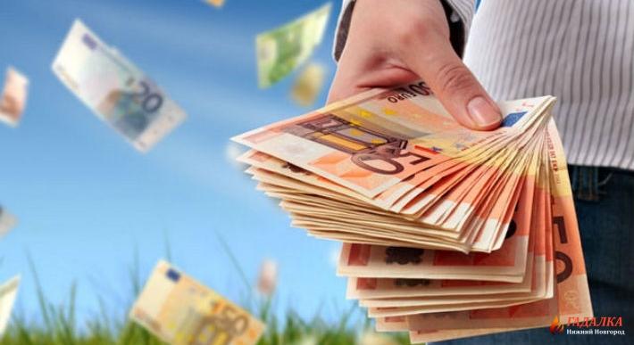 заговор на деньги в Нижнем Новгороде