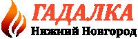 Гадалка Нижний Новгород